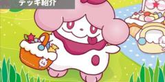 ポケモン │ デッキ紹介 │ とーしん【ペロリーム】