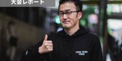 MTG │ 大会レポート │ 高橋優太【PT名古屋2020】