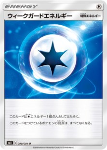 デッキ ゴリ ランダー 【ポケカ】《ゴリランダーVMAX》デッキを紹介!【VMAXライジング】