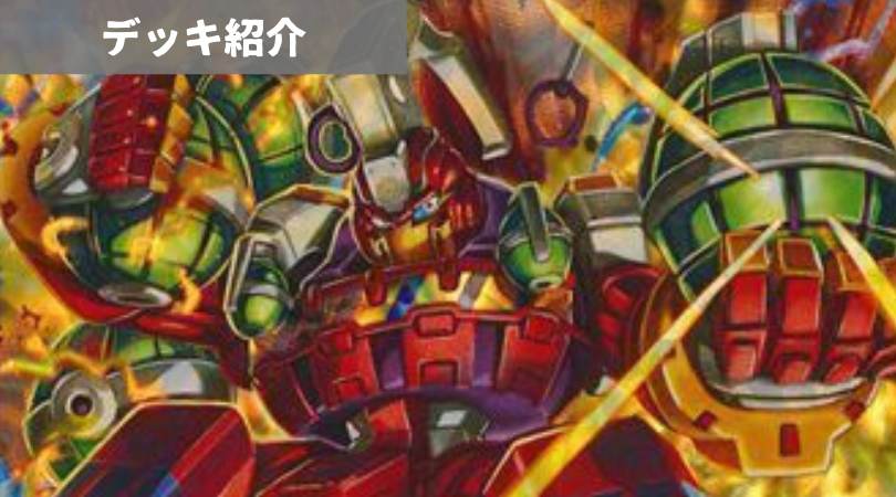 icatch-deck-4cdeiya-yomiji