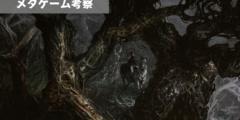 MTG │ 考察記事 │ 高橋優太【パイオニアメタゲーム考察】