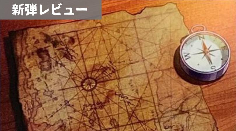 icatch-review-tizu