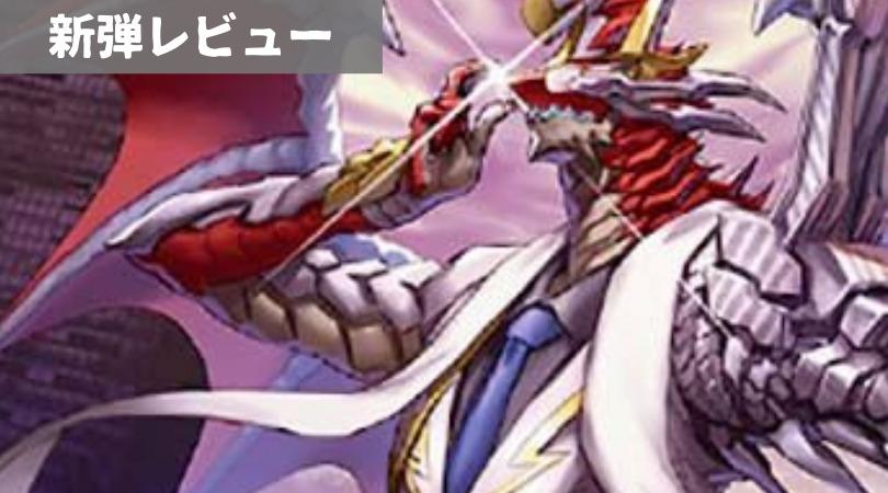icatch-review-eiyuusenryaku